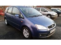 2006 FORD FOCUS C-MAX ZETEC 1.6 TDCI 1 OWNER FROM NEW - 1 YEARS MOT[01/2018] JUST SERVICED - 2 KEYS