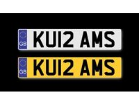PRIVATE NUMBER PLATE KU12AMS