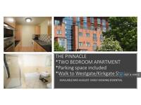 2 bedroom flat in The Pinnacle, Wakefield , WF1 (2 bed)