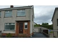 3 bedroom house in Wilmuir Cresent, Larne, BT40 (3 bed)