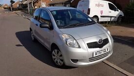 Toyota Yaris 2008 ***REDUCED for quick sale***