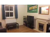 Double Room to Rent in STOKE PARK, Bristol