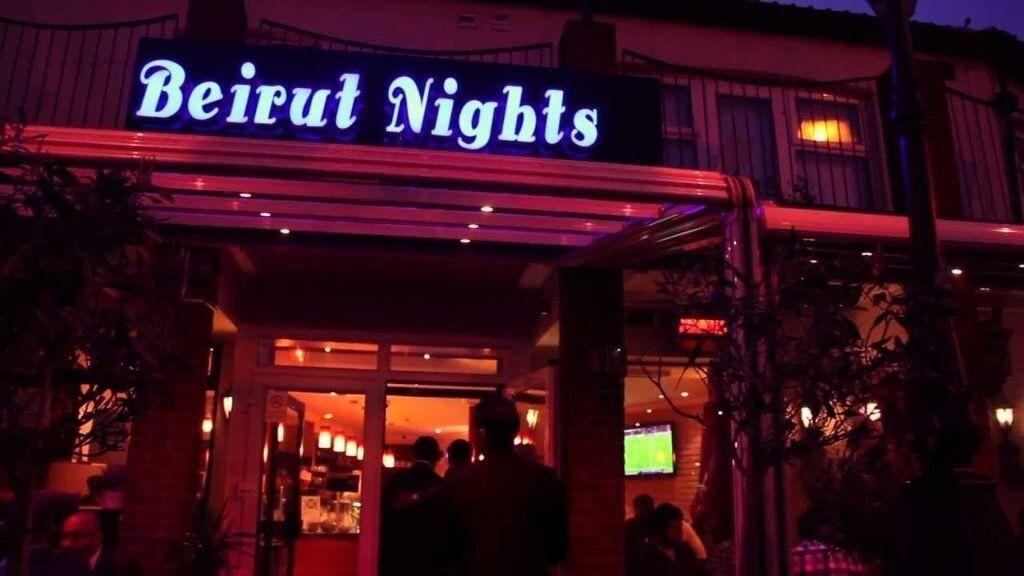 Beirut Nights Lounge - Restaurant Manger wanted