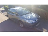 Citroën c4 1.6 petrol 2006 90k miles need go on this weekend!!
