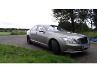 Mercedes-Benz S Class 5.5 S500 7G-Tronic in Amazing Condition with LPG Conversion