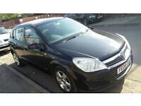 Vauxhall Astra 2008