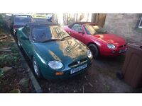 Mgf cheap summer project