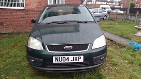 Ford focus c- max excellent condition 9 months mot. Well looked after, proof of service history