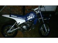 YAMAHA PW80 swop for 50cc ktm or malaguti . Tel: 07504620307