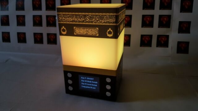 Brand new multicolor LED lamp Azaan player Top reciters with Full Quran,  Duas, FM remote control | in Luton, Bedfordshire | Gumtree