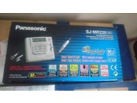 Panasonic Mini Disc Player with external battery