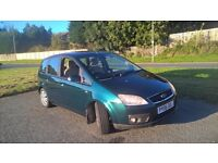 FORD FOCUS C-MAX 2.0 GHIA LPG DUAL FUEL, NEARLY NEW STAG LPG SYSTEM, 4 NEW TYRES
