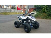 BRAND NEW 125CC QUAD BIKE 8 INCH WHEELS LAST FEW REMAINING ONLY