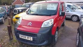 Citroen Nemo 1.4Hdi £30 Road Tax!!