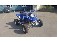 GASGAS Wild 450 HP - Road legal quad bike - Ohlins, Brembos