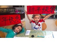 Dynamic and Interactive Mandarin Chinese Lessons for Children