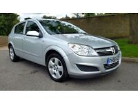 2007 Vauxhall Astra Automatic, Full service history, Drives great