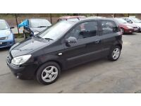 Hyundai getz low miles, low insurance
