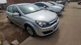 Vauxhall Astra 1.6 i 16v Life 5Drs 2005 Silver