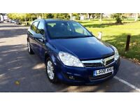 2008 Vauxhall Astra 1.6 i 16v Elite 5dr Full Service History HPI Clear 1 Owner Car @07725982426@