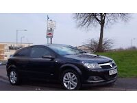 Vauxhall Astra for sale year 2007 1.6