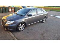 Totoya avensis for sale