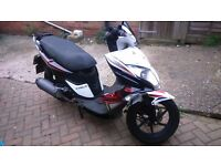 2013 Kymco Super 8 125cc Scooter - Spares or Repair. Poss p/ex 50cc Scooter?