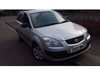 kia rio.1 owner.diesel 1.5. 2007..112000miles.12 month mot ..no advisory..perfect in out