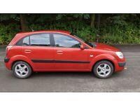 Kia, RIO, Hatchback, 2007, Manual, 1399 (cc), 5 doors