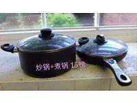 pot and pan wilko