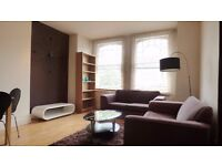 1 Bedroom Modern Furnished Flat In Residential Tooting, Just 5mins to Tooting, Available Now