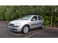 For Sell Vauxhall CORSA good condition