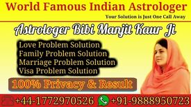 Love Spells, Black Magic Removal, Vashikaran Service, Spritual Healer, Consult Now