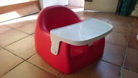 Karibu baby/ infant seat