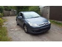 CITROEN C4 VTR 1.4 16v GREY 2006 / FULL SERVICE HISTORY / LOW MILEAGE / NEED GONE THIS WEEK!