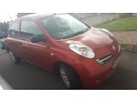 NISSAN MICRA 1.2 - ONLY 45,300 MILES - 11 MONTHS MOT