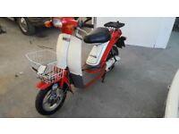 1985 Red Yamaha Passola Moped