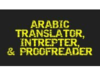 Pro Arabic Translator, Interpreter & Proofreader (Native+5 Yrs Exp) Arabic to/From English £15/page