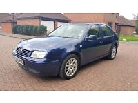 2006 Bora 1.9 tdi Highline 130bhp 6 speed PX/Swap
