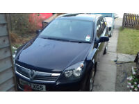 SELLING MY VAUVHALL ASTRA 1.9TDCI DUE TO NEW CAR £1500 NOW SOLD