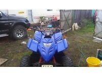 Moto rama 300