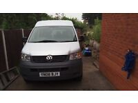VW SILVER HI LINE T30 SWB CAMPERVAN 2008 IMMACULATE CONDITION