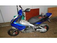 Peugeot Jet Force 50cc 2006 Rear Grab Handle. Complete Bike For Breaking, Ring For Details.