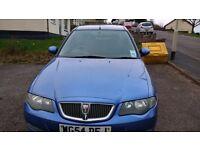 Rover 45 Diesel Face lift Hatchback Honda Civic shape