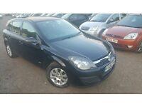 Vauxhall Astra 1.4 i 16v Club 5dr, GENUINE LOW MILEAGE, 2 KEYS, HPI CLEAR, LONG MOT,
