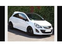 Looking for a Vauxhall corsa limited edition