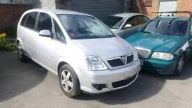 Breaking Vauxhall Meriva 2005