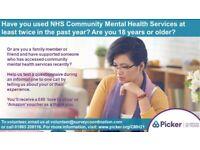 Mental Health Survey - £40 'Thankyou'