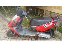 Aprilia SONIC GP 50cc twist and go scooter - MOT failure