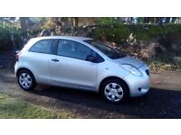 2007 (57) Toyota Yaris 1.0 T2. Serviced and 10 months MOT